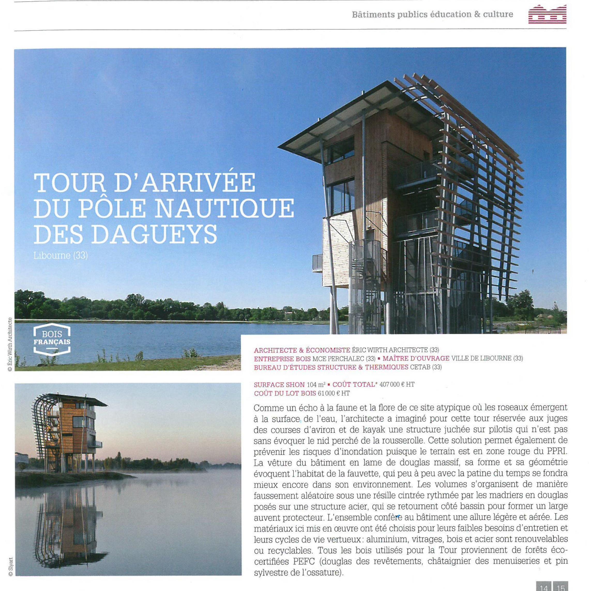 Tour D'arrivée Du Pôle Nautique Des Dagueys – Libourne
